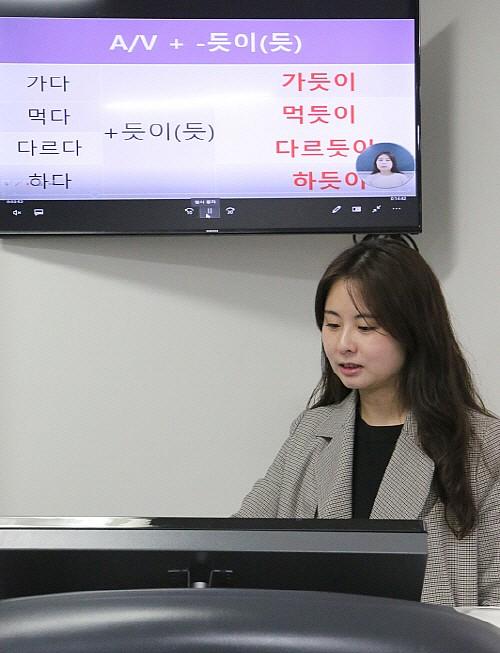 호남대 한국어교육원, 연수생 대상 '온라인 강의'